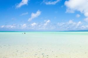 Catalogo Ipervacanze Estero – Mari Caraibici