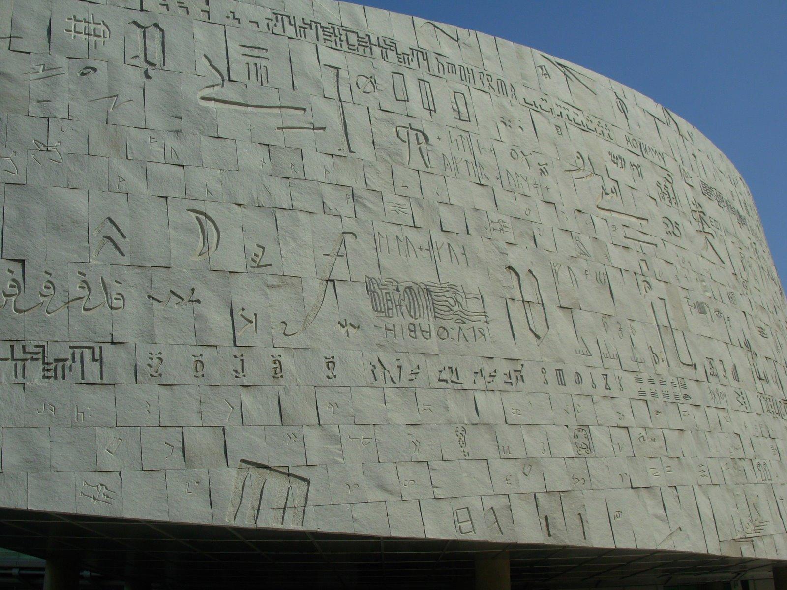 La-Nuova-Biblioteca-di-Alessandria-1