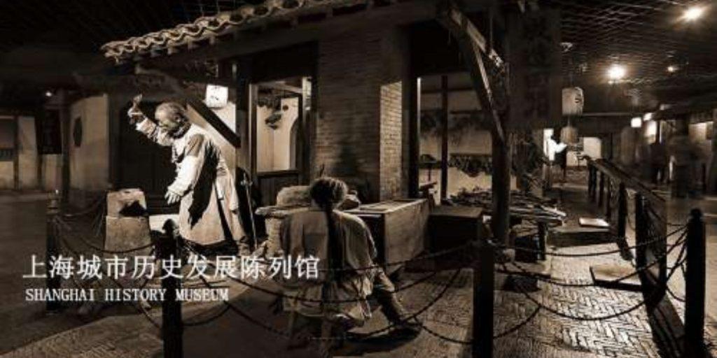 Museo di storia di Shanghai
